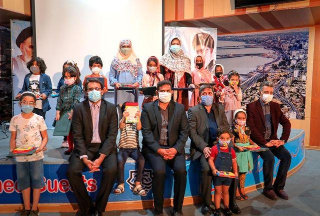 برگزاری اختتامیه جشنواره تابستانی یخ در بهشت99 ویژه کودکان و نوجوانان