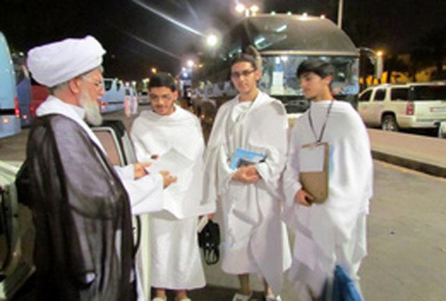سهمیه عمره دانشآموزی تا پایان مهرماه اعلام میشود