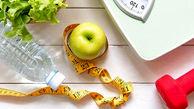 چگونه کاهش وزن خود را تثبیت کنیم؟