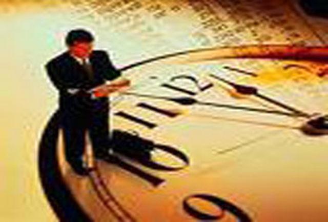 کارگزاران مکلفند پاسخگوی سرمایهگذاران باشند