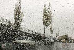 ایلام پنج شنبه بارانی می شود