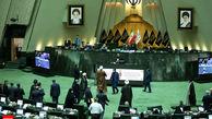 رییس مجلس برای رعایت مسائل بهداشتی نیم ساعت تنفس اعلام کرد