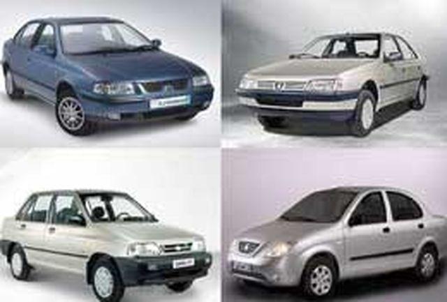 آخرین قیمت خودروهای داخلی در بازار و کارخانه