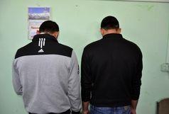 دستگیری سارقان کیف قاپ در خرم آباد