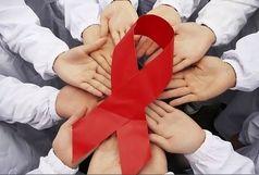 در استان کرمان حدود ۱۲۰۰ تا ۱۵۰۰ نفر با ویروس HIV زندگی می کنند