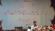 بازار متانول تولید ایران تضمین شده است