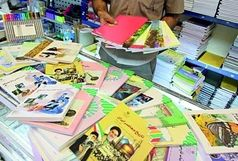 میزان افزایش قیمت کتابهای درسی اعلام شد
