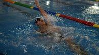 المپیاد استعدادهای برتر ورزشی کشور در رشته شنا