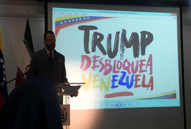 حدود 130 میلیارد دلار خسارت اقتصادی به دولت ونزوئلا وارد شد/ نیروهای ونزوئلا بدون شک چاوزی هستند