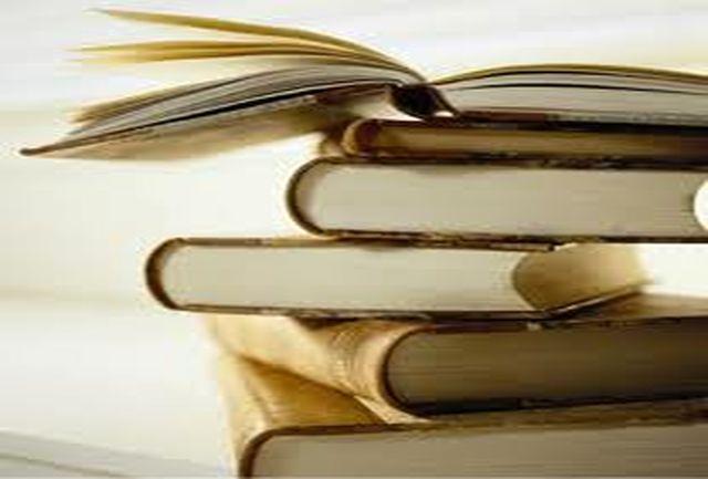 فروش ۶۱ هزار و ۷۰۰ جلد کتاب در طرح پاییزه استان