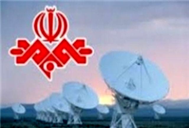 ویژه برنامه عید قربان ، شکوه ایثار وبندگی در رادیو های برون مرزی