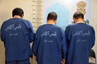 دستگیری سارقان داخل خودرو و مغازه در لاهیجان