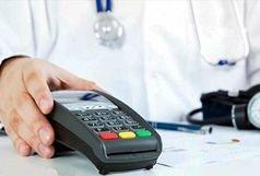 تشکیل پرونده مالیاتی برای تمامی صاحبان کارتخوان