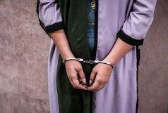 چاقوکشی عروس 18 ساله در تهران!