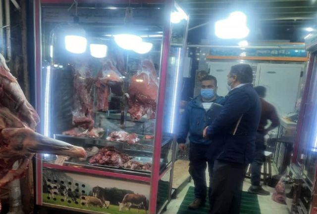 سه واحد عرضه کننده گوشت قرمز در قزوین به تعزیرات معرفی شدند