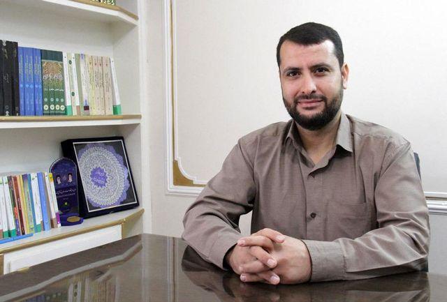 آرمان فلسطین، سیاست محوری  جمهوری اسلامی است
