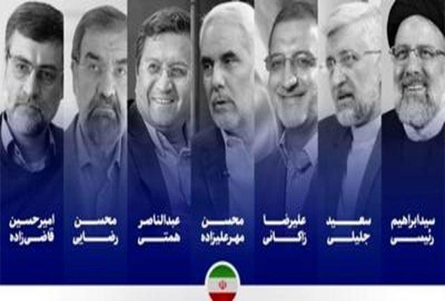 ضبط برنامه ۴ نامزد ریاست جمهوری برای استانها طی ۴ روز