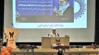 چهارمین اجلاس استانی نماز البرز برگزار شد