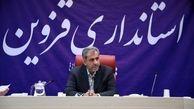 حمایت از تولیدکنندگان مهمترین وظیفه مدیران استان قزوین در سال جاری است