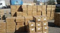 کشف محموله قاچاق ۱.۵ میلیارد ریالی در شهرستان نهاوند