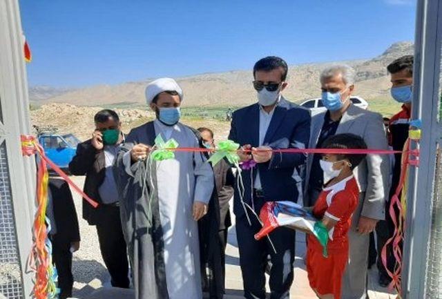 افتتاح چمن مصنوعی روستای ضرغام آباد شهرستان کهگیلویه