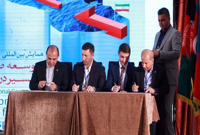 همایش بین المللی توسعه صادرات از مسیر دریای خزر در امیرآباد برگزار شد