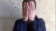 دستگیری مدیرعامل کلاهبردار در آمل