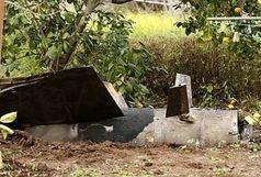 لاشه موشک ضدهوایی سوری چطور به تلآویو رسید؟
