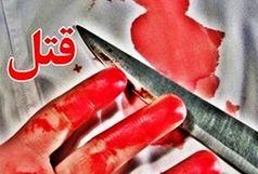 قتل خونین در خیابان