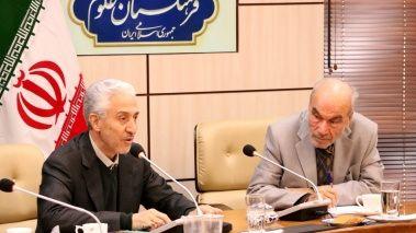 وزارت علوم و فرهنگستان علوم تفاهم نامه همکاری امضا کردند
