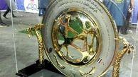 زمان قرعه کشی یک شانزدهم جام حذفی اعلام شد