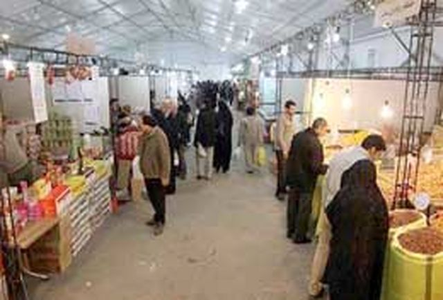 نمایشگاه عرضه مستقیم کالا در البرز آغاز به کار کرد