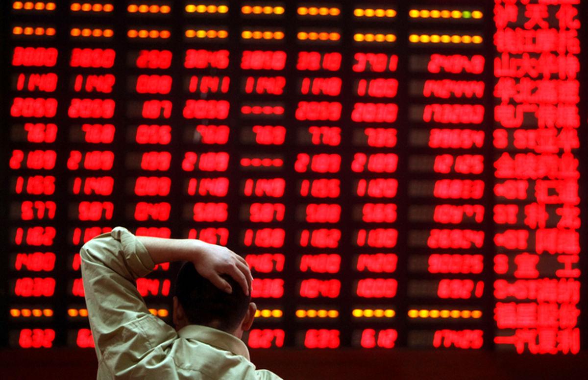 بازار سهام آسیا سقوط کرد