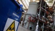 واقعیتهایی برای کنترل نیروگاههای هستهای
