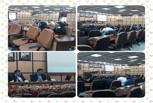 اولین  جلسه کمیته مناسب سازی شهرستان  شهریار در سال97  برگزار شد
