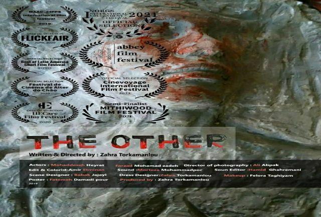 «دیگری» منتخب جشنواره «NIIF 2021»