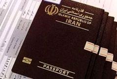 امکان صدور ویزای اربعین در ۱۹ استان کشور فراهم میشود