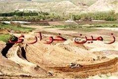 دستگیری عامل زمین خواری در ایلام
