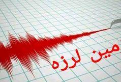 زلزله ۵.۲ ریشتری  مراوه تپه را لرزاند