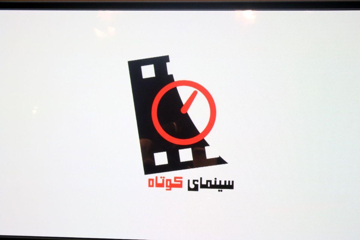 مروری بر «نیمکت» در «سینمای کوتاه»