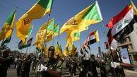 حزبالله ردپای سازمان سیا درحمله به بغداد را فاش کرد