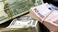 نرخ ارز صرافی ملی امروز 27 خرداد 99/ افزایش 100 تومانی نرخ فروش دلار