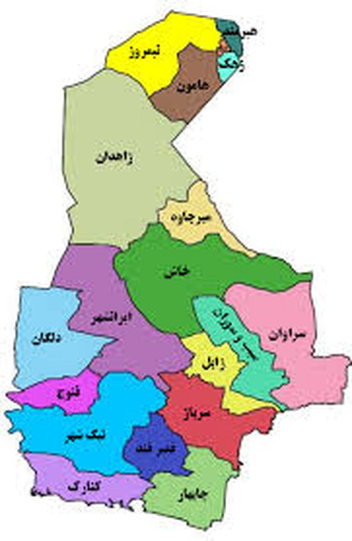 تعداد دقیق شهدای جنگ تحمیلی استان سیستان و بلوچستان