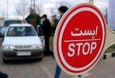 سفر شهروندان قزوین به استانهای شمالی ممنوع است