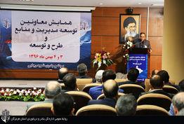 برگزاری همایش مشترک معاونین  توسعه بنادر کشور در بندر شهید رجایی