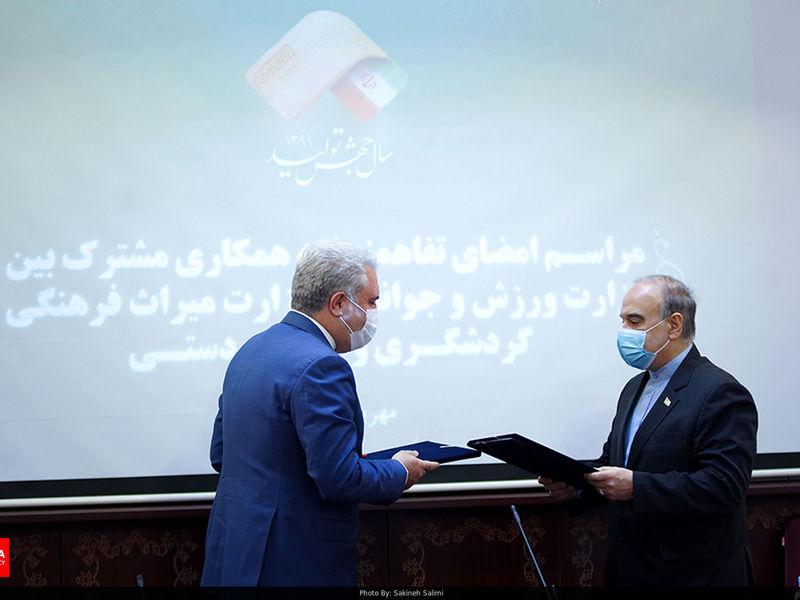 امضای تفاهمنامه بین وزارت ورزش و گردشگری/ ببینید