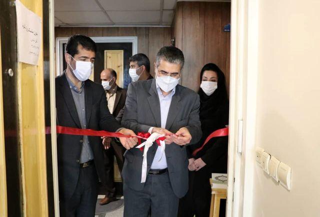 مرکز مشاوره ازواج در همدان افتتاح شد