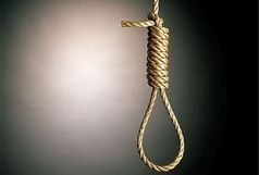 اجرای حکم اعدام عضو گروهک تروریستی جبهه النصره