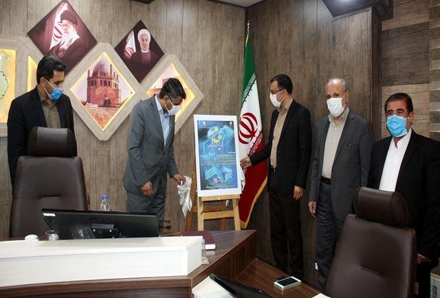 """در جلسه شورای معاونین آموزش و پرورش استان ، از پوستر طرح """"جام"""" رونمایی شد"""