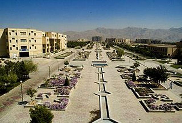دانشگاه نجفآباد چهارمین دانشگاه آزاد اسلامی برتر کشور شد
